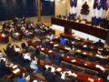 Cuánto gana un Diputado en Honduras